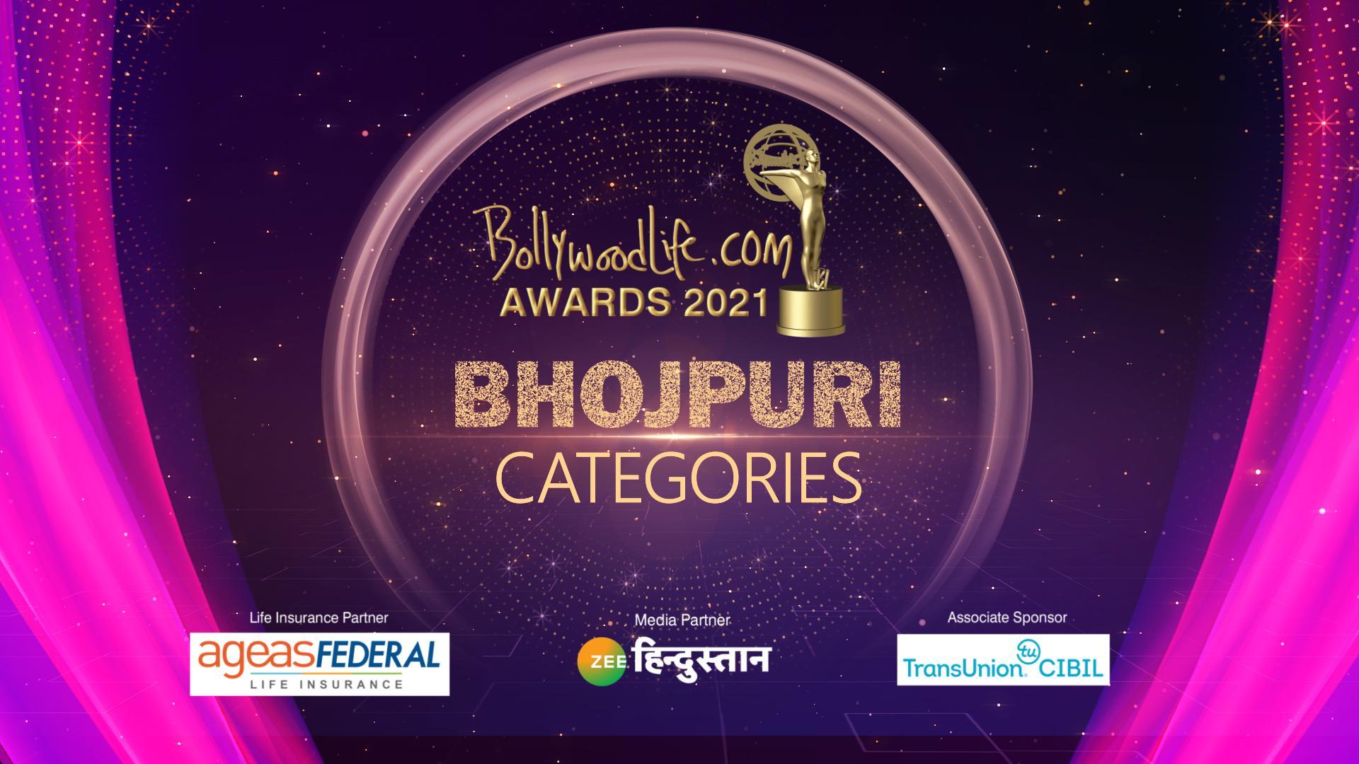 BLAwards2021: बॉलीवुड लाइफ अवॉर्ड्स के साथ जुड़ी Bhojpuri इंडस्ट्री, पसंदीदा स्टार को नॉमिनेट कर जीतें 30 लाख रुपये