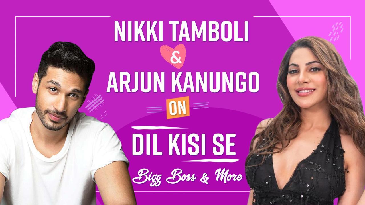 Exclusive: क्या Nikki Tamboli ने तोड़े हैं आशिकों के दिल? Bigg Boss फेम हसीना ने किया खुलासा