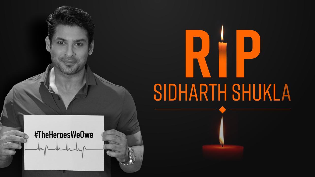 Shocking ! Sidharth Shukla Passes Away, Due to Cardiac Arrest at 40 : RIP  Sidharth Shukla