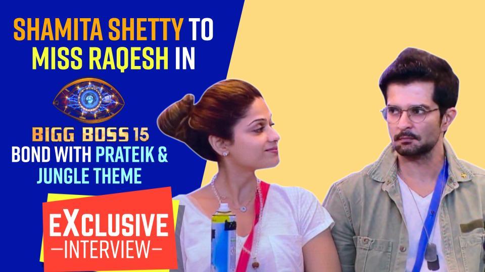 Bigg Boss 15: Shamita Shetty REVEALS she'll miss seeing Raqesh Bapat 24X7; talks about bond with Pratik Sehajpal and more [EXCLUSIVE]